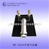 手动气压源价格 厂家可订制生产