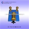 微压压力泵 微压信号发生器