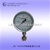 不锈钢耐震压力表价格厂家