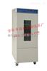 SHP-150数显生化培养箱厂家直销
