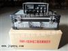 HWF-1红外线二氧化碳分析仪、检测仪、测定仪厂家直销报价价格