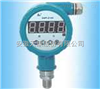 现货供应(九江)SWP-EY100现场压力变送器哪里买