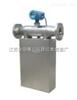 HC-BSLE液体质量流量计