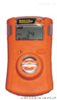 PGM-2400供应美国华瑞原装便携免维护单气体检测仪 有毒气体和氧气