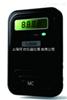 FJ3500个人剂量仪
